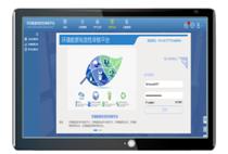 环境数据综合监控平台